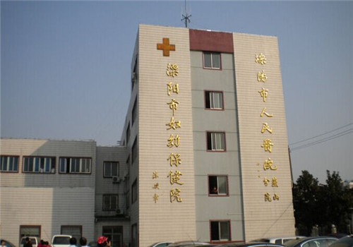 溧陽市人民醫院體檢中心