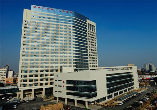 吴江第一人民医院体检中心