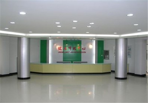 徐州医学院附属第三医院体检中心