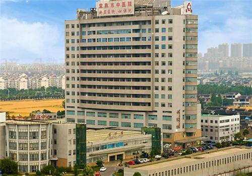 常熟市中医院体检中心