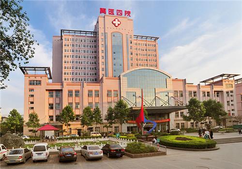 河北医科大学第四医院体检中心