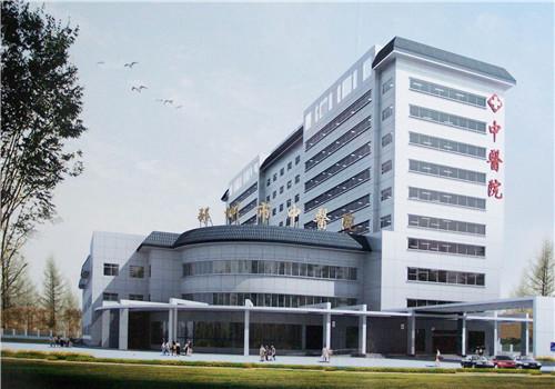 邳州市中醫院體檢中心