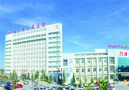 邢台清河县人民医院体检中心外景