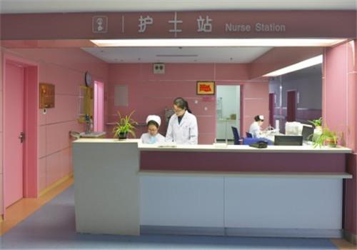 定州市中心医院体检中心护士站