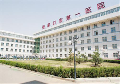张家口市第一医院体检中心外景3