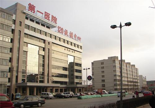 张家口市第一医院体检中心外景1