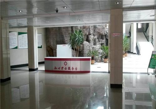 中国人民解放军第二六六医院体检中心服务台