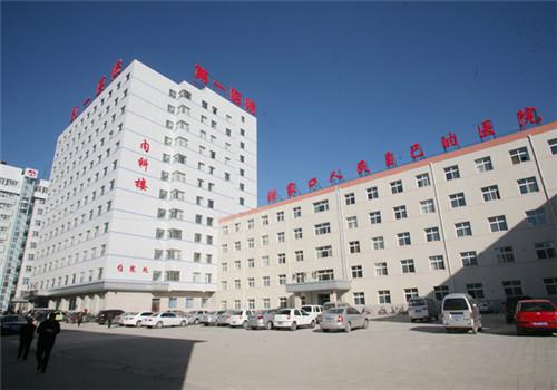 张家口市第一医院体检中心外景2
