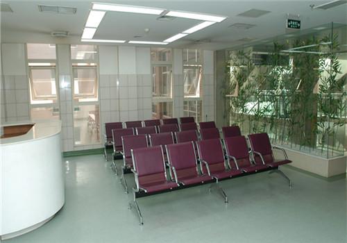 河北大学附属医院体检中心休息区