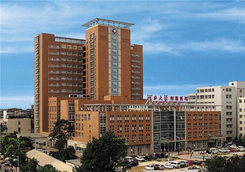 河北大学附属医院体检中心外景
