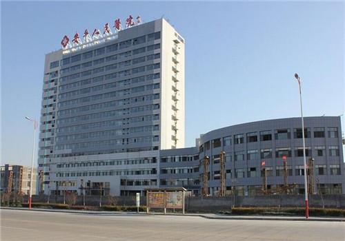 衡水市安平县人民医院体检中心