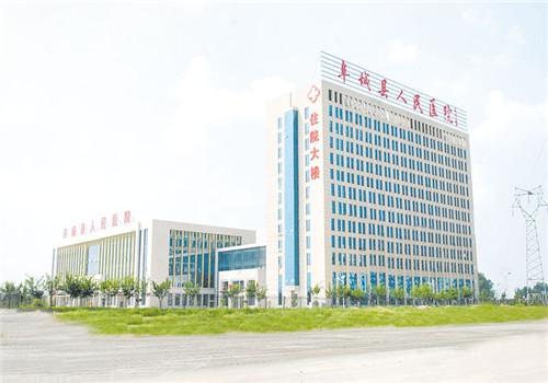 衡水市阜城县人民医院体检中心