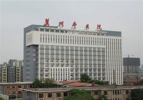 河北省冀州市医院体检中心