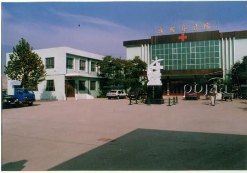 衡水市武强县医院体检中心
