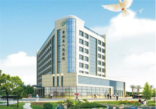 长沙望城县人民医院体检中心