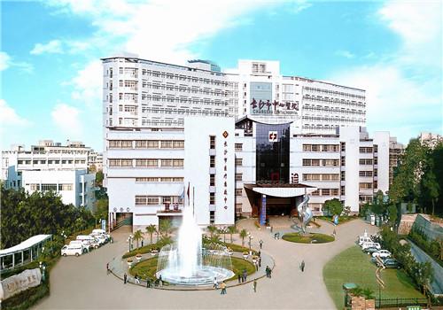 长沙市中心医院体检中心
