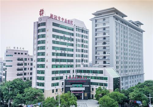 衡阳市中心医院体检中心