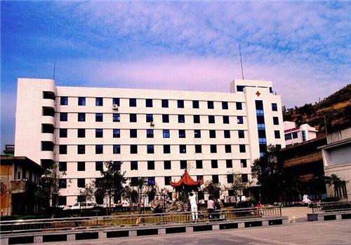 绥宁县人民医院体检中心