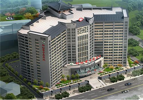邵阳市中医院体检中心