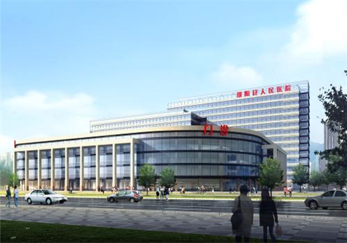 邵阳县人民医院体检中心