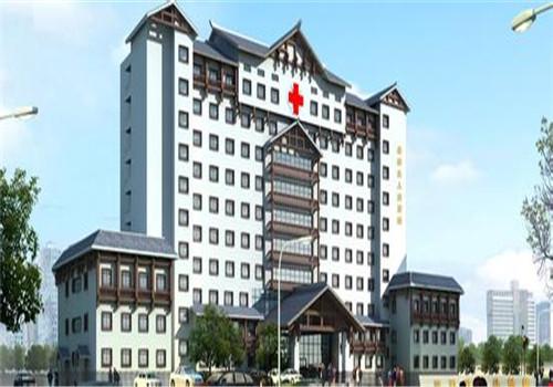 桑植县人民医院体检中心
