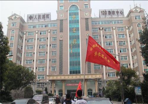 湘阴县人民医院体检中心