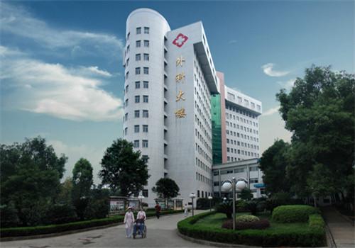 常德市第一人民医院体检中心