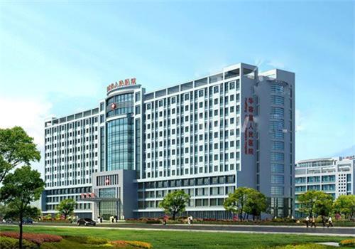 华容县人民医院体检中心