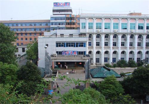 嘉禾县人民医院体检中心