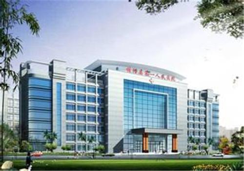桂阳县第一人民医院体检中心