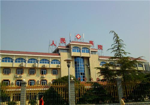 宁远县人民医院体检中心