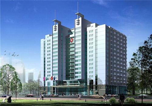 怀化第一人民医院体检中心