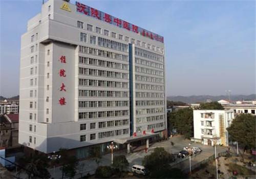 沅陵县人民医院体检中心