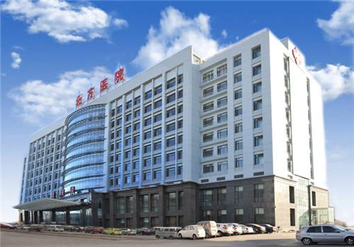 内蒙古北方医院体检中心