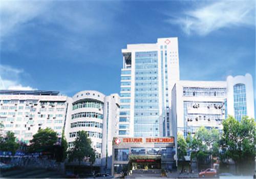 吉首市人民医院体检中心