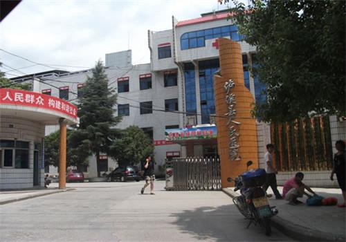 泸溪县人民医院体检中心