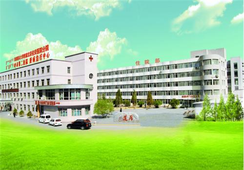 呼和浩特市第二医院体检中心