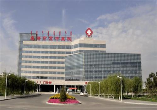 乌海市中蒙医院体检中心