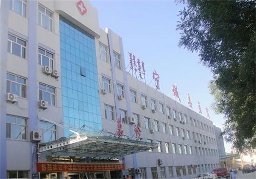 宁城县医院体检中心