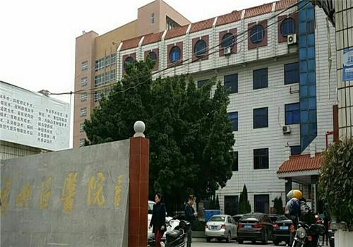 莆田秀屿区医院体检中心