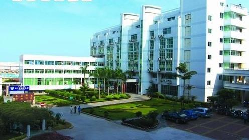莆田涵江医院体检中心