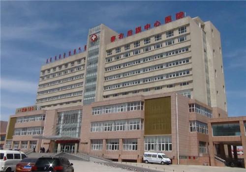 察右后旗中心医院体检中心