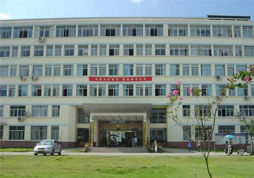 明溪县中医院体检中心