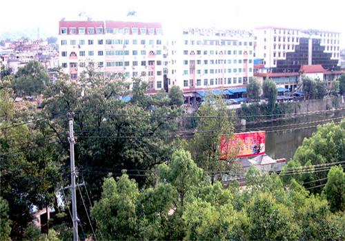 宁化县中医院体检中心