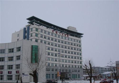 莫旗人民医院体检中心