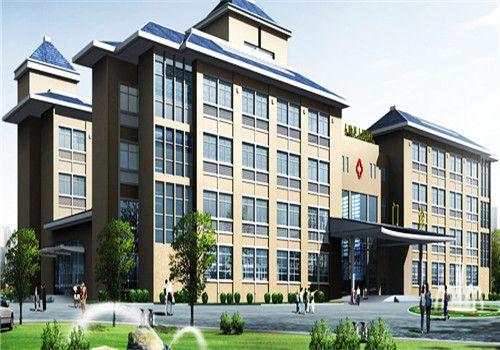 泰顺县人民医院体检中心大楼