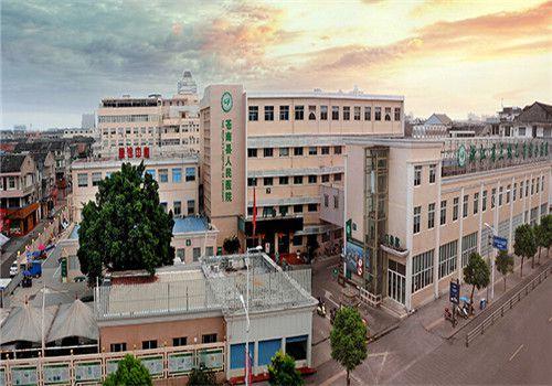 苍南县人民医院体检中心外景