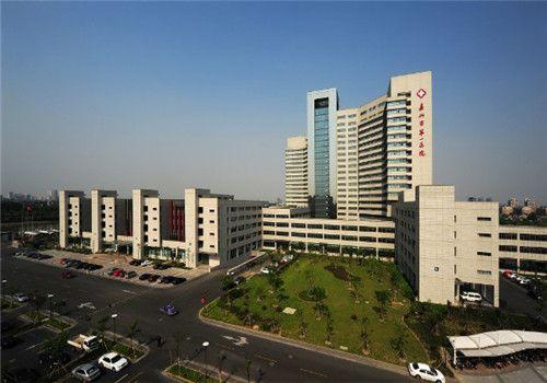 嘉兴第一医院体检中心全景