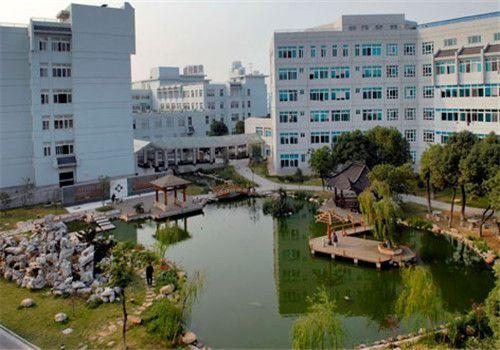 武警浙江省总队医院体检中心外景