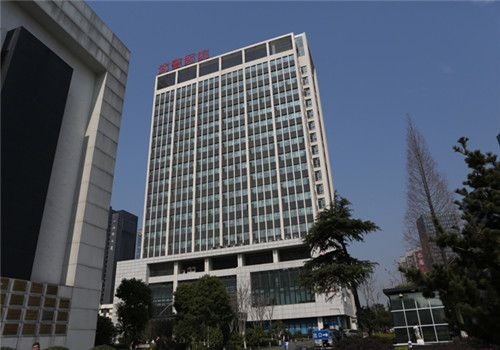 武警浙江省总队医院体检中心大楼